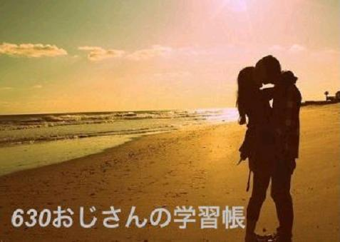 20110519hamabe.JPG