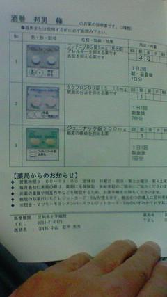 NEC_3294.JPG